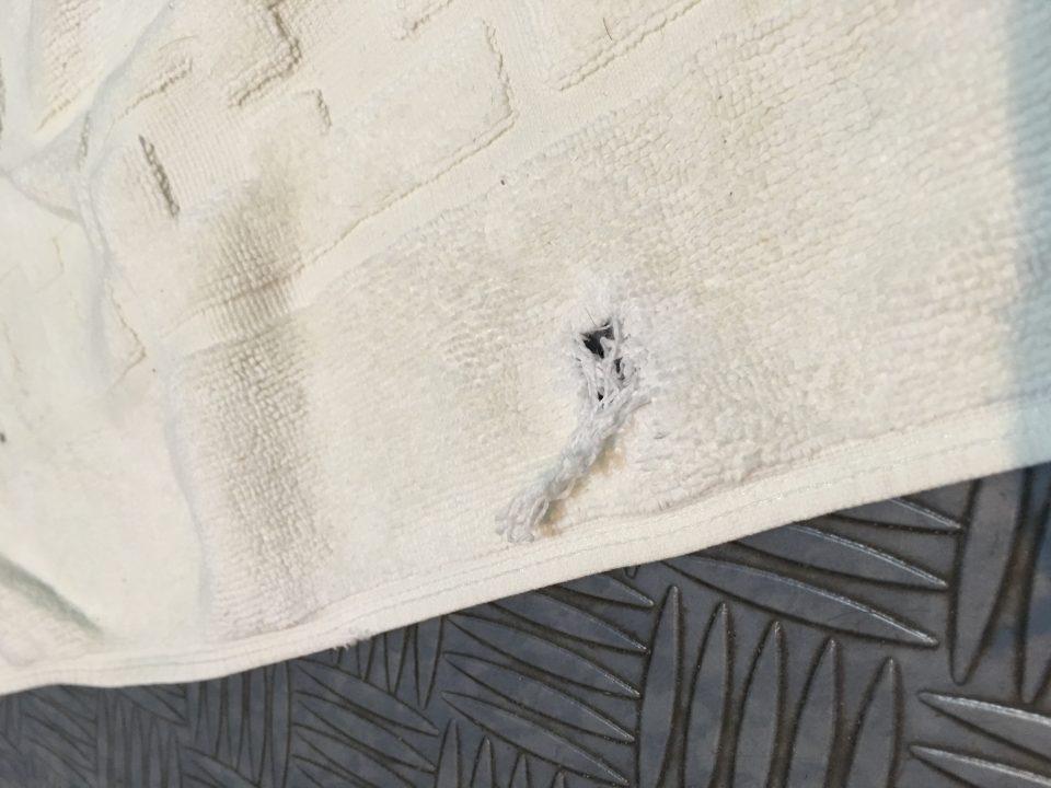 Zerrissenes Handtuch